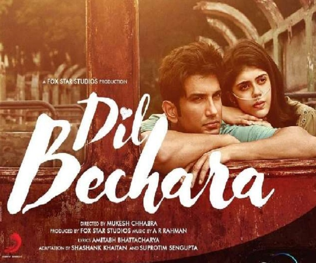 Dil Bechara Ringtone Zedge Ringtones Bollywood songs, also known as hindi songs, are generally featured in bollywood films. dil bechara ringtone zedge ringtones